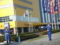 2008_0411_165003