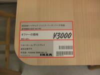 2008_0411_203436