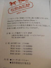 2008_0618_013750