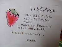 2008_0519_135150