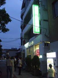 2008_0608_191839