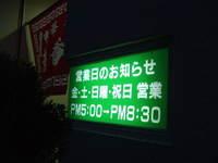 2008_0608_191852