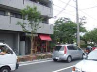2008_0626_103750