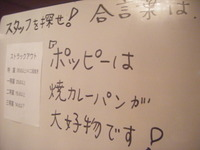 2009_0102_163839