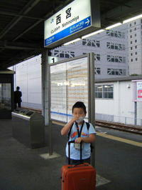2009_0525_054710